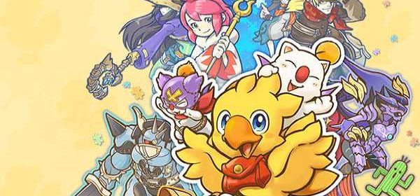Chocobo´s Mystery Dungeon Every Buddy!