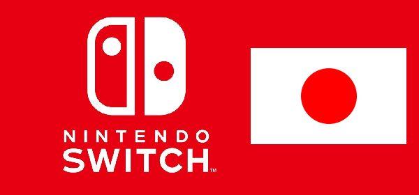 Nintendo Switch ventas Japón Mundo N